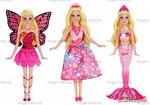 Мини-кукла из м/ф Barbie «Тайные двери», BLP43, купить