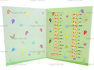 Детские мини-прописи «Английский в клеточку», С191002У, купить