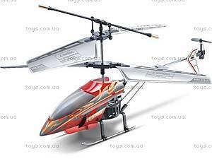 Мини-вертолет на инфракрасном управлении Phantom, красный, LS-6010-2
