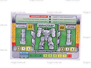 Минироботы ZOD «Фантом и Минотавр», 481, игрушки