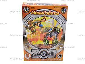 Минироботы ZOD «Вампир и Голиаф», 483, детские игрушки