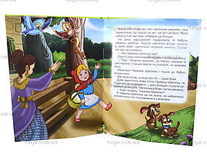 Детская книга «Сказки для малышей», Талант, фото