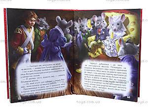 Книга для детей «Мудрые сказки», Талант, фото