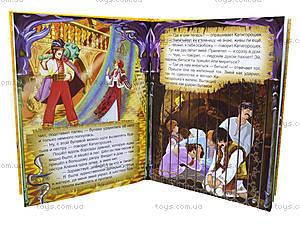 Книга для детей «Родные сказки», Талант, фото