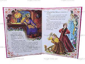 Мир сказок «Сказки о принцессах», Талант, фото