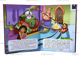 Книга для детей «Волшебные сказки», Талант, фото