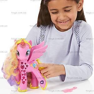 Игрушечный пони-модница «Принцесса Каденс», B1370, фото