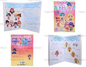 Книжка с наклейками «Мини Girlz: Вечеринка», Р278003У