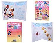Книжка с наклейками «Мини Girlz: Вечеринка», Р278003У, купить