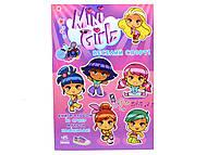 Книга для детей Мini Girlz «Веселий спорт», Р20316У