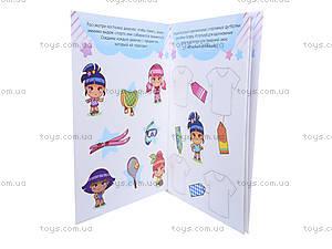 Книга для детей Mini Girlz «Веселый спорт», Р20316Р, фото