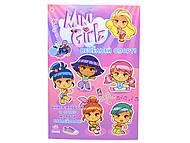 Книга для детей Mini Girlz «Веселый спорт», Р20316Р, отзывы