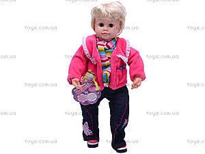 Многофункциональная кукла «Ксюша», 5331