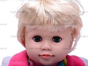 Многофункциональная кукла «Ксюша», 5331, цена