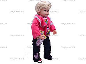 Многофункциональная кукла «Ксюша», 5331, детские игрушки