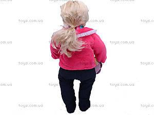 Многофункциональная кукла «Ксюша», 5331, магазин игрушек
