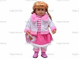 Многофункциональная кукла «Настенька», MY008