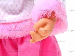 Многофункциональная кукла «Настенька», MY008, купить