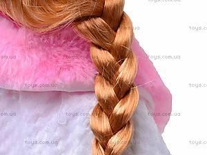 Многофункциональная кукла «Настенька», MY008, игрушки