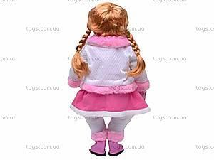 Многофункциональная кукла «Настенька», MY008, детские игрушки