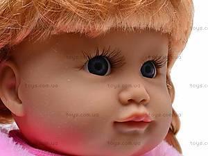 Многофункциональная кукла «Настенька», MY008, toys.com.ua