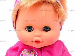 Многофункциональная кукла Tinukis, 40153, отзывы