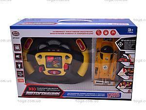 Многофункциональная радиоуправляемая машинка, 9547C, игрушки
