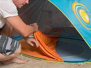 Многофункциональный бассейн-палатка «Пляж», 2206, отзывы