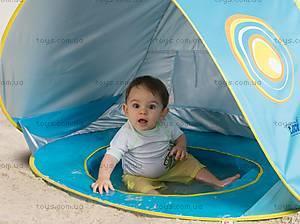 Многофункциональный бассейн-палатка «Пляж», 2206, цена
