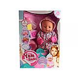 """Многофункциональный пупс """"Yale Baby"""" (в розовой куртке с узорами), YL1813Н"""