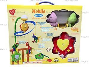 Мобиль на кроватку с радиоуправлением, HB009, детские игрушки