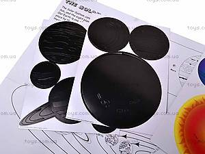 Мобиль «Солнечная система», 03225, отзывы