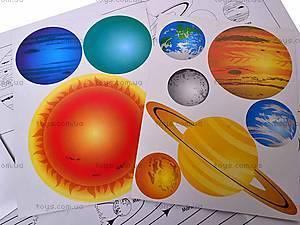 Мобиль «Солнечная система», 03225, игрушки