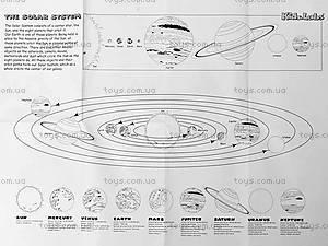 Мобиль «Солнечная система», 03225, детские игрушки