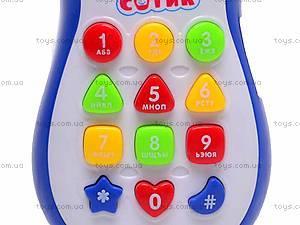 Мобильник обучающий Play Smart, 7334, игрушки
