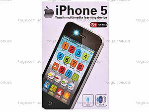 Мобильный музыкальный телефон iPhone 5, 003-2, фото