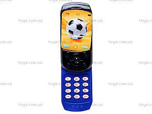 Мобильный телефон «Футбол», 0214G/0222G