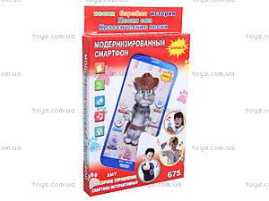 Мобильный телефон «Говорящий кот», 675