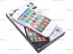 Мобильный телефон iPhone 5 музыкальный, 003-1, цена