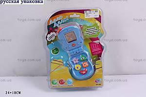 Мобильный телефон-раскладушка, 7099D
