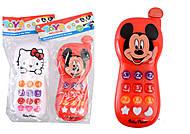 Мобильный детский телефон, 3 цвета, XM2017262732(1660073-4-, отзывы