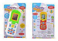 Телефон для малышей, CY1013C, фото