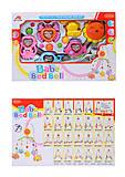 Музыкальный мобиль «Babe Bed Bell», A95012, интернет магазин22 игрушки Украина