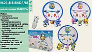 Мобиль на пульте 3 вида (колыбельные, звуки природы, проектор, таймер), HL2018-81R-82R-85, toys.com.ua