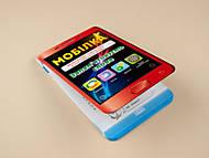 Мобилка - блокнот «Английские слова», 97951, фото