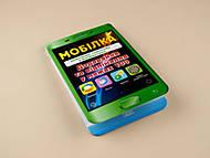 Мобилка - тренажер серия «Математика», 97953