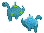 """Мочалка детская """"Динозавр"""" (синяя), 406, отзывы"""