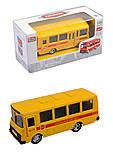 Инерционный автобус ПАЗ «PLAY SMART», 6523-D, купить