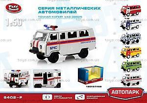 Модель автобуса МЧС «Автопарк», 6402F