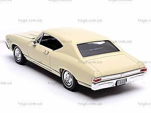Модель Chevrolet Chevelle SS 396, 29397W, игрушки